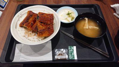 うな丼(ダブル)|松屋