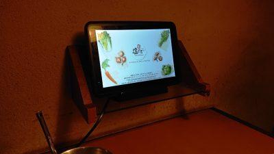 オーダーのタブレット|しゃぶしゃぶ温野菜 蒲田西口店