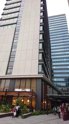 ホテルメトロポリタン川崎|TERRACE and TABLE(ホテルメトロポリタン川崎)