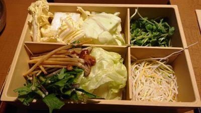 おすすめ野菜盛り|しゃぶしゃぶ温野菜 蒲田西口店