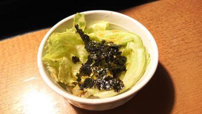 チョレギサラダ|しゃぶしゃぶ温野菜 蒲田西口店