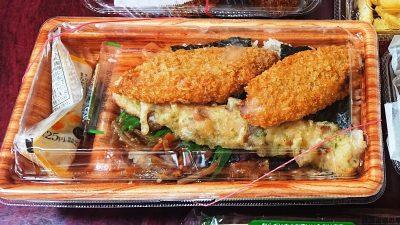 タルタルのり弁当|キッチンオリジン 平間店