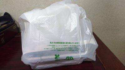 テイクアウト 丸亀製麺 武蔵小杉店