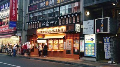 店舗外観|丸亀製麺 武蔵小杉店