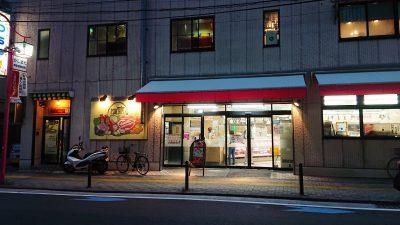 店舗外観|つちや (土谷精肉店)