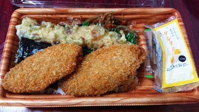 タルタルのり弁当(蓋を開けた)|キッチンオリジン 平間店