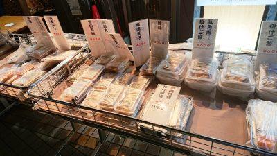 テイクアウトのお弁当・お惣菜|中華酒家飯店 角鹿