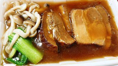 豚角煮|中華酒家飯店 角鹿