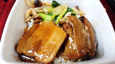 豚角煮かけご飯(かけてみた)|中華酒家飯店 角鹿