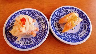 お寿司2品|くら寿司
