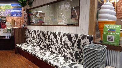 ベンチ|北海道うまいもの館 ラゾーナ川崎プラザ店