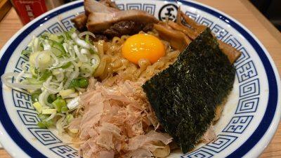 特製油そば|つけ麺 玉 JR川崎タワー店