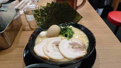 MAXラーメン|町田商店 川崎西口店