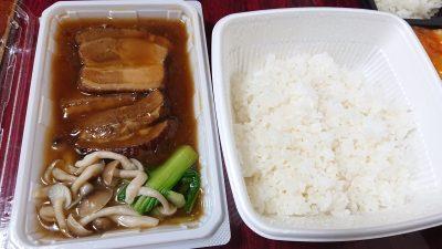 豚角煮かけご飯|中華酒家飯店 角鹿