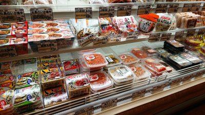 冷蔵コーナー|北海道うまいもの館 ラゾーナ川崎プラザ店