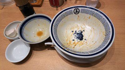 完食!|つけ麺 玉 JR川崎タワー店