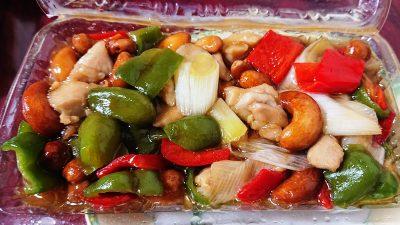 鶏肉とカシューナッツの炒め|中華酒家飯店 角鹿