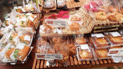 惣菜系・秋の味覚|石窯焼きたてパン工房